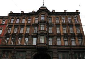 Дом на Гороховой улице