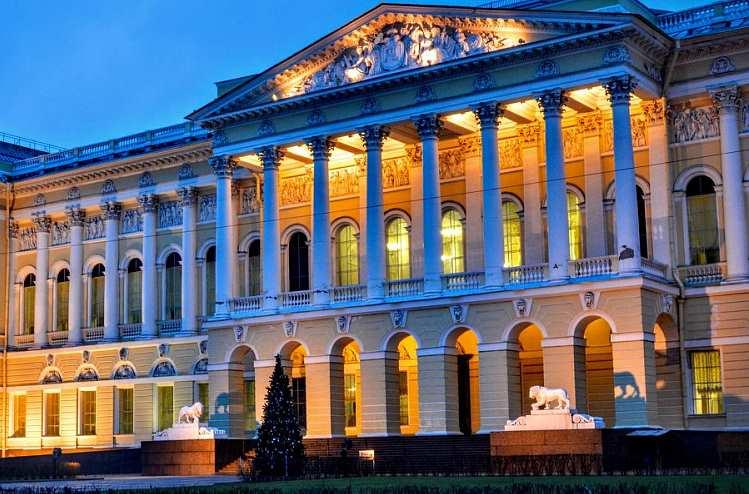 Русский музей
