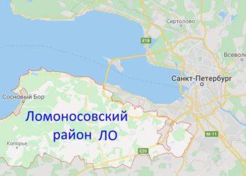 ломоносовский район ленинградской области