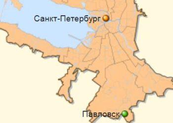 Павловск