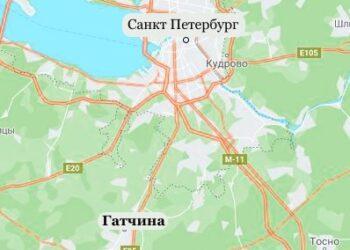 Гатчина Ленинградская область