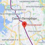Станция метро Волковская