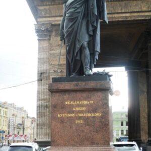 Памятник М.И. Кутузову на площади у Казанского собора
