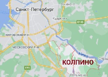 город Колпино Санкт Петербурга