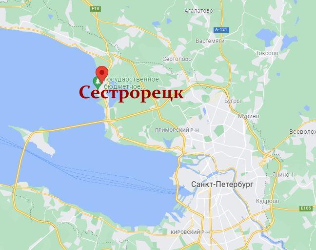Санкт Петербург город Сестрорецк