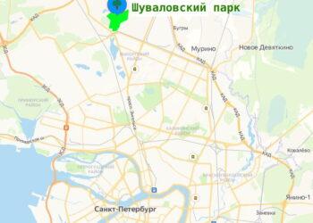Шуваловский парк Санкт Петербург